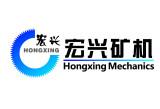 江西省宏兴选矿设备制造有限公司