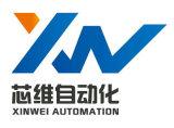 上海芯维自动化科技有限公司