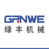 東莞市綠豐環保機械有限公司