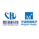 宁波励海电子科技有限公司