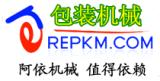 上海阿依包裝機械有限公司