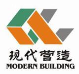 深圳市現代營造科技有限公司