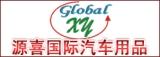 广州喜合源电子有限公司