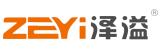 深圳市澤溢實業發展有限公司