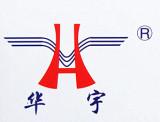 青島華強電纜有限公司