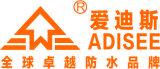 广东爱迪斯新型材料科技有限公司