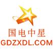 武漢國電中星電力設備有限公司