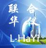 深圳市聯合華儀智慧設備有限公司