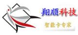 西安翔顺电子科技有限公司