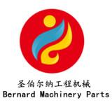 陝西聖伯爾納工程機械有限公司