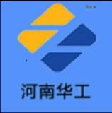 河南华工重型机械有限公司