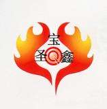 安平县拓通丝网制品有限公司