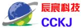 深圳市辰宸科技有限公司