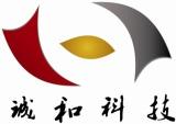 陝西誠和科技發展有限公司