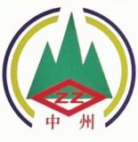 鄭州市中州機械製造有限公司