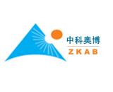 北京中科奥博科技有限公司