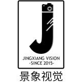 广州景象视觉文化传播有限公司