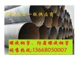 重庆蜀泰金属材料有限公司
