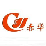 廣州赤華地毯有限公司