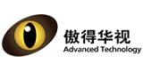 深圳傲得华视科技股份有限公司