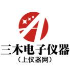 安徽三木电子科技有限公司