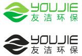 杭州友潔環保科技有限公司