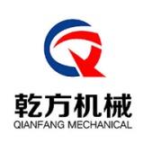 温州市乾方机械有限公司