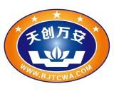 北京天创万安科技装备有限公司