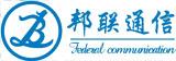 深圳市邦聯通信技術有限公司