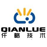 江苏仟略信息技术有限公司