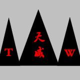 天津天威金属制品有限公司