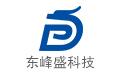深圳市东峰盛科技有限公司