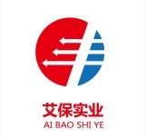 上海艾保实业有限公司