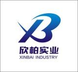 上海欣柏实业有限公司