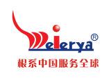 深圳市名美而雅纳米材料有限公司
