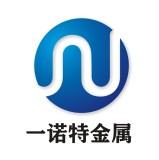 陕西一诺特金属科技有限公司