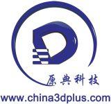 深圳原典科技有限公司