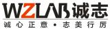 鄭州誠志實驗室裝備工程技術有限公司