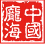 安徽庞海科技股份有限公司
