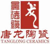 景德鎮市唐龍陶瓷有限公司