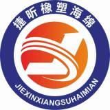 深圳市捷昕橡塑海綿製品有限公司