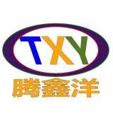 东莞市腾鑫洋科技有限公司