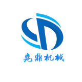 东莞市尧鼎机械科技有限公司
