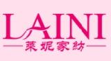 杭州莱妮家纺有限公司