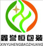 深圳市鑫譽恆包裝製品有限公司