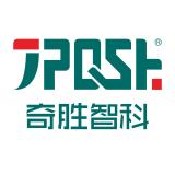 广州奇胜智能科技有限公司
