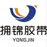 廣州擁錦包裝材料有限公司