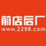 浙江前後科技股份有限公司