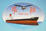 湖北华翔船舶附件有限公司