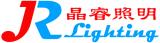 晶睿照明(蘇州)有限公司